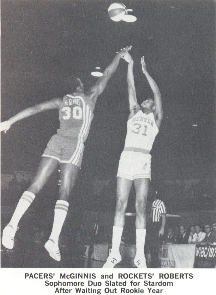 George McGinnis - Indiana University IU Hoosiers Basketball